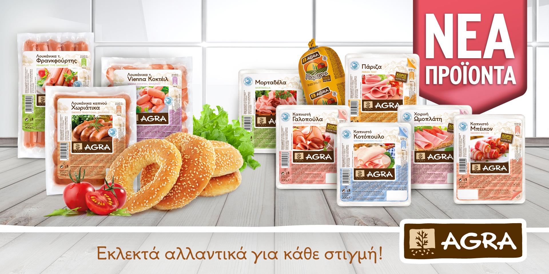 HomePage_banner_allantika_2